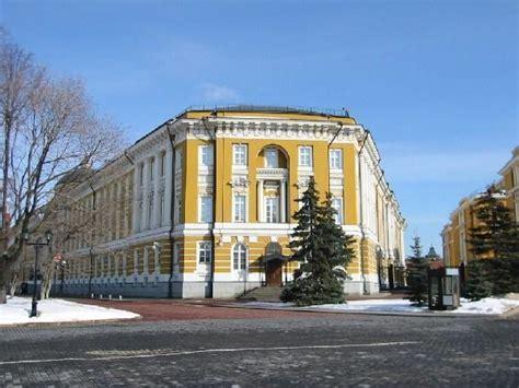 president vladimir putins official residence photo