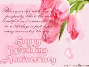 Happy Wedding Anniversary Cards