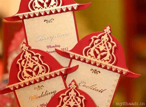amazing wedding invitation cards   big day