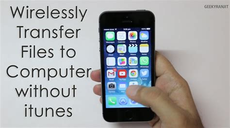 how to send from iphone to computer wirelessly transfer media from iphone to computer without