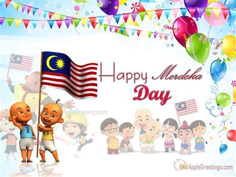 merdeka day greeting card   id