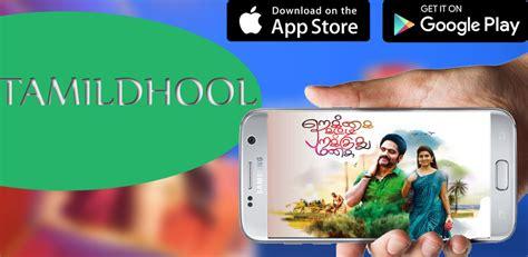 Download New Tamildhool Programs Serials Tips Apk Latest