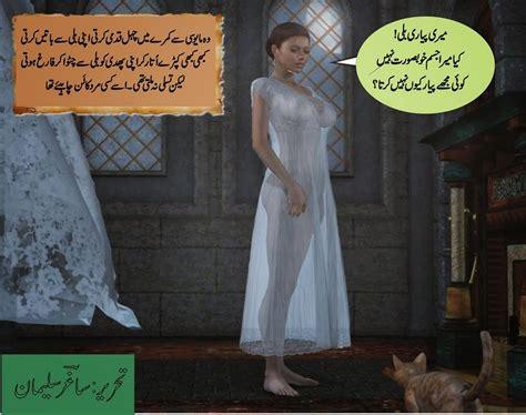 Pure Inpage Urdu Font Lun Phudi Kahania Malung Baba