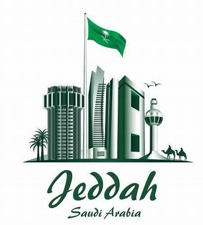 Jeddah Saudi Arabia Famous Buildings Vector Illustration