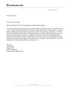 Reference Letter of Recommendation