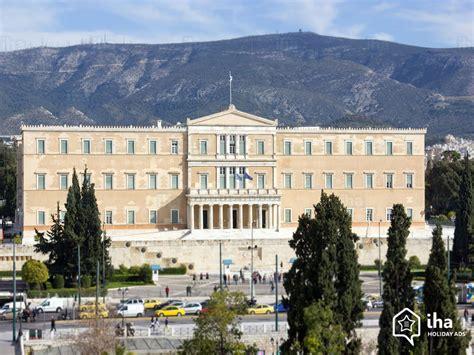 chambre du parlement chambres d 39 hôtes athènes grèce iha com