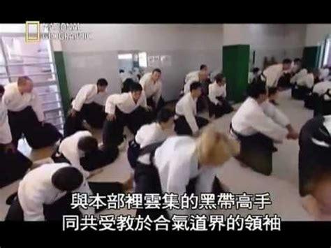 Martial Arts Documentaries