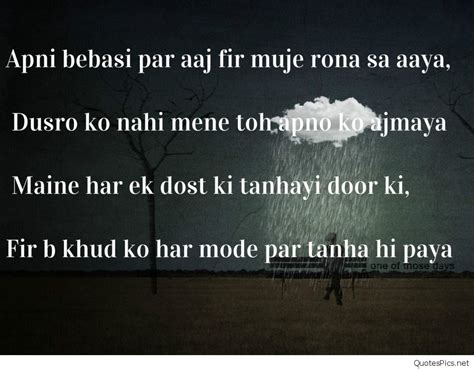 sad shayari hindi wallpapers quotes pics