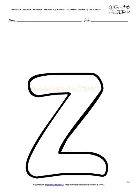 alphabet small letter coloring page