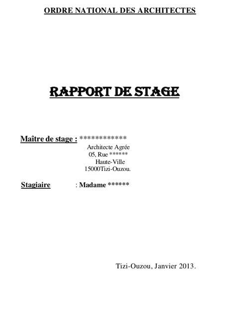 rapport de stage en cuisine exemple exemple rapport de stage pour le serment