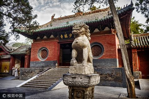 shaolin temple china zhengzhou dengfeng songshan fu kung henan province chinese martial maximimages diversified development monks zen buddhist discover buddhism