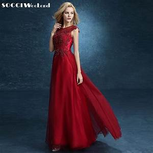 socci wine red lace long evening dresses robe soiree With robe de soirée luxe