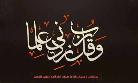 kaligrafi al quran terbaik gambar mania
