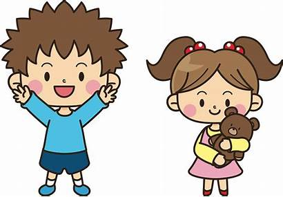 Brother Sister Clipart Siblings Transparent Cartoon Clip