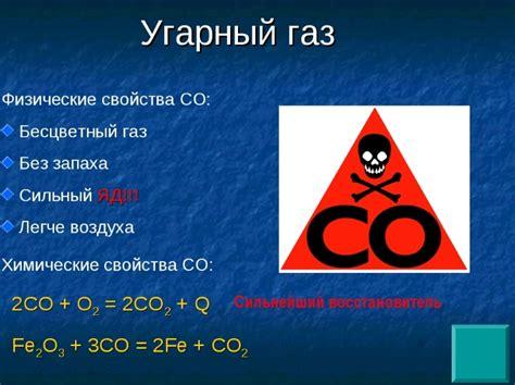 Какой газ тяжелее воздуха?