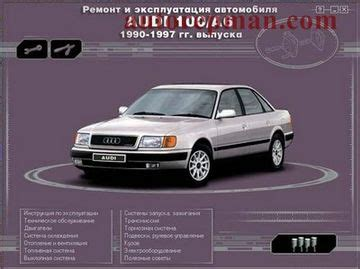 how to fix cars 1990 audi 100 windshield wipe control audi 100 a6 1990 1997 multimedia repair manual autorepmans
