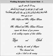 Muslim Wedding Reception Layout 1 Muslim Wedding Reception Layout 2 Muslim Wedding Cards Invitations Wedding Cards Indian Weddings Wedding Invitation Cards Invitations Indian Wedding Cards Scrolls Invitations Wedding Muslim Wedding Cards