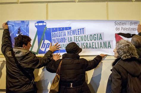 hewlett packard si鑒e social boicotta hewlett packard attivisti quot in azione quot contropiano