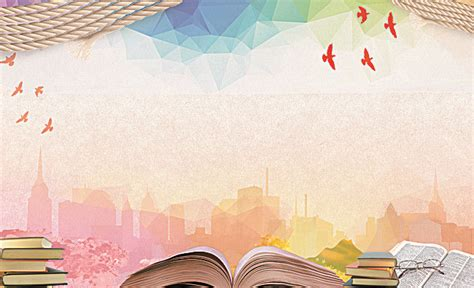 Summer School Reading And Learning Poster Background