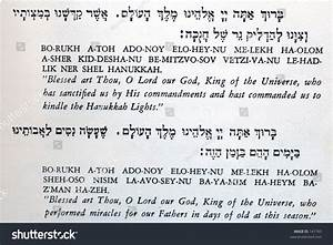 hanukkah prayers in hebrew stock photo 141765