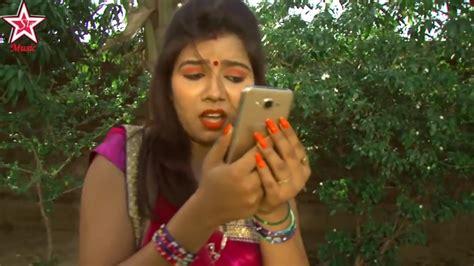 youtube hd hot videos bhojpuri new hot full hd video 2017 youtube