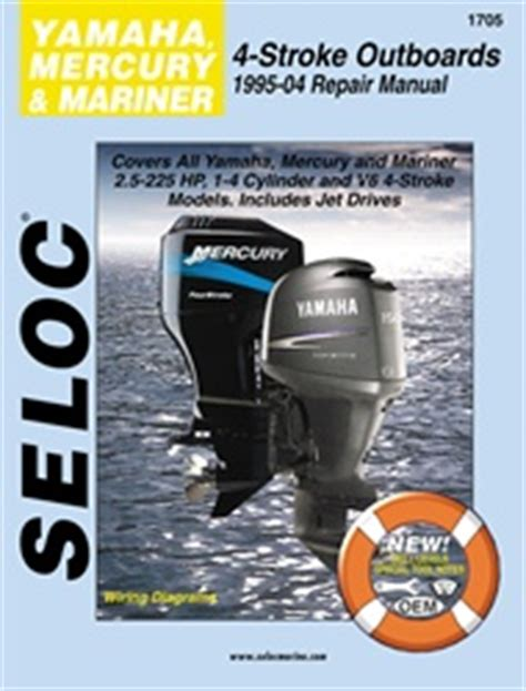 small engine repair manuals free download 1984 mercury lynx seat position control mercury mariner yamaha 4 stroke outboard manuals 1995 2004 2 5 225 hp v6 1 4 cylinder