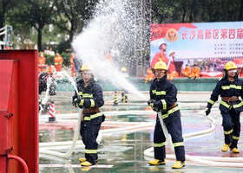 消防要闻-长沙晚报网