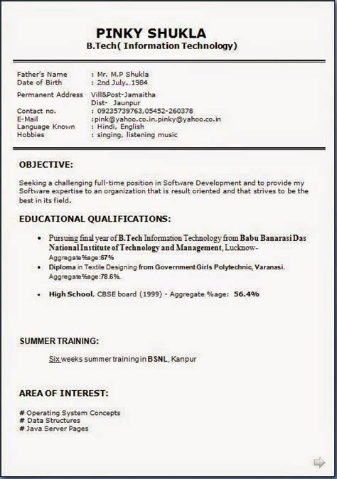 Exle Of Excellent Cv by Free Resume Maker Templates Excellent Curriculum Vitae