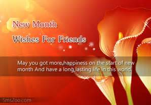 happy new month sms wishes with pictures for friends