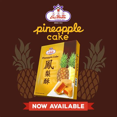 pineapple cake eng bee tin chinese deli