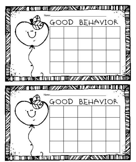 Reward chart template printable