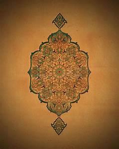 Islamic, Art, Vintage, Paper, Stock, Photo, Image, Of, Style