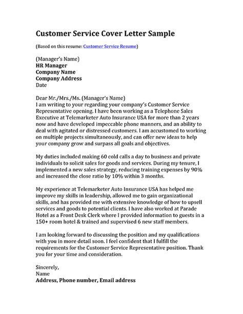 Customer Service Resume Cover Letter Exles by Customer Service Cover Letter Sle Resume Exle