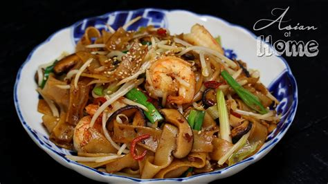 shrimp chow fun youtube