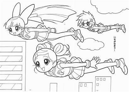 Powerpuff Coloring Power Puff Anime Drawing Random