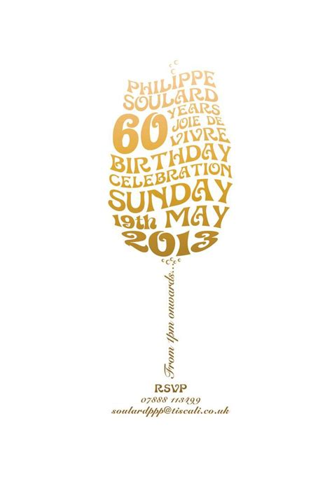 60th Birthday Invites Free Template by 60th Birthday Invitations Birthday Invitations