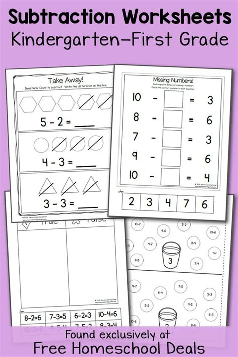 free k 1 subtraction worksheets instant download