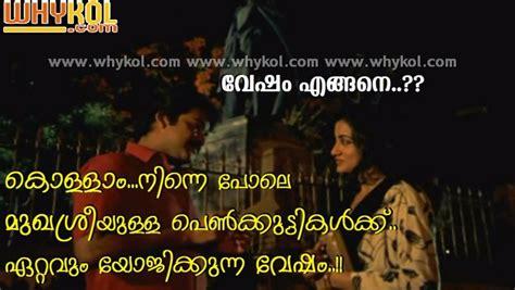 Wedding Quotes Kannada