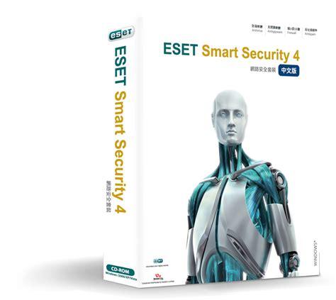 eset nod32 trial reset