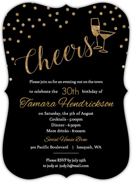 Faux Gold Glitter Cheers Glitter Birthday  Ee  Invitation Ee
