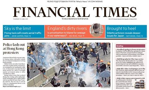 Financial Times UK - 13.06.2019 PDF download for free, UK ...