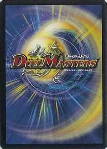 dueling card templates duel masters trading card