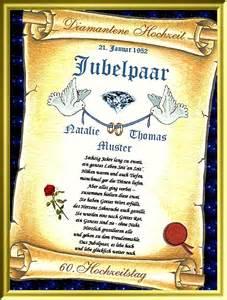60 hochzeitstag gedicht diamantene hochzeit 60 hochzeitstag geschenk urkunde diamanten jubiläum ebay