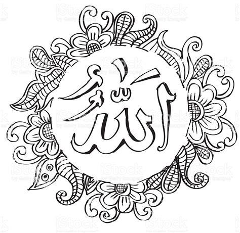 Temukan sketsa gambar untuk diwarnai anak tk dan sd; Sketsa Gambar Mewarnai Kaligrafi Allah Terbaru ...