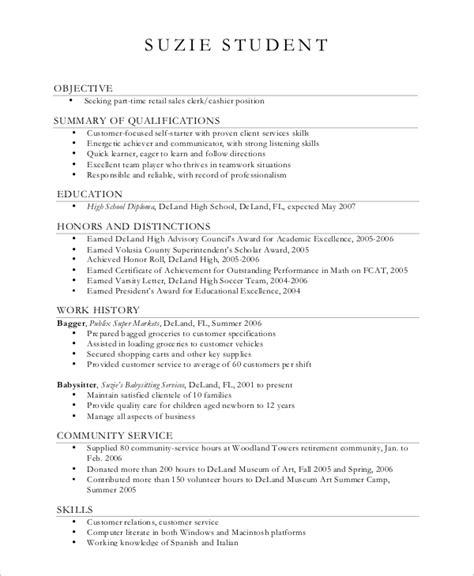20731 resume templates high school sle high school resume 7 exles in pdf