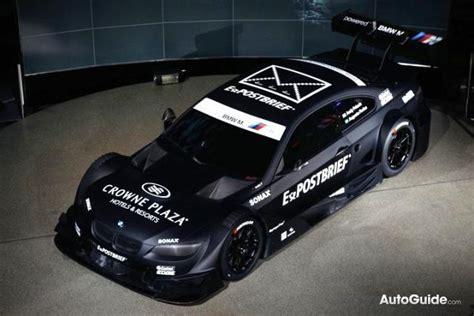 bmw  dtm race car revealed  german touring car