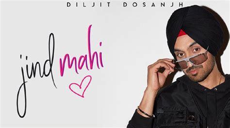 Jind Mahi Lyrics