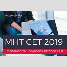 Mht Cet 2019 Notification, Eligibility, Application, Dates