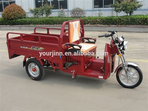 Cargo Motor Tricycle For Sale In Philippines