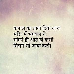 201 best hindi quotes images on Pinterest